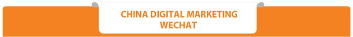 China Digital Marketing WeChat